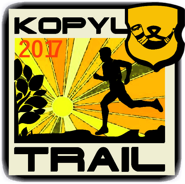 kopyl trail 2017