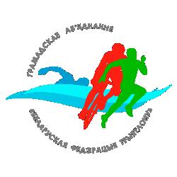 (Русский) Белорусская Федерация Триатлона