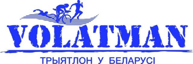 volatman